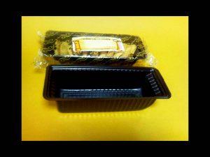 Chese plastic pentru biscuiti etc.