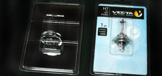 Blistere becuri auto H4, blistere auto H7 (model 4111 si model 4112)