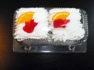 Caserole compartimentate prajituri frisca (model River 2 – 4056)