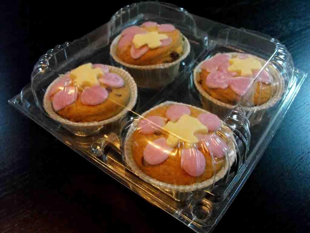 caserola plastic 4 prajituri, caserole plastic 4 briose, cupcakes